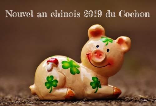 Cochon 2019