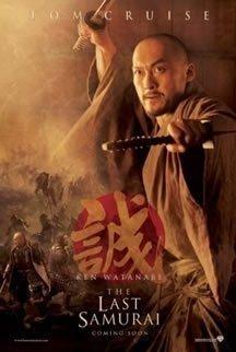 Dernier samourai